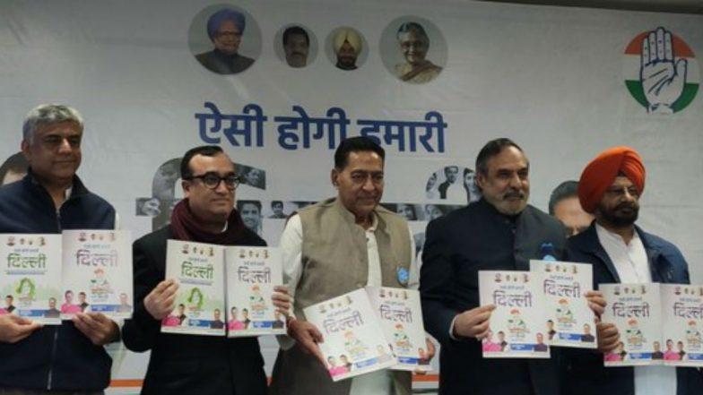 Delhi Assembly Elections 2020: నెలకు రూ.7.500 నిరుద్యోగ భృతి, 300 యూనిట్ల ఉచిత విద్యుత్, 20 వేల లీటర్ల మంచి నీరు ఉచితం, ఢిల్లీ ఎన్నికల కోసం మేనిఫెస్టోని విడుదల చేసిన కాంగ్రెస్