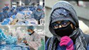 Coronavirus Outbreak: కరోనా మృత్యుఘోష, వుహాన్కు భారత్ మందులు, ఇరాన్ ఆరోగ్యమంత్రికి కోవిడ్-19, 2700కు పైగానే మృతుల సంఖ్య, భారత పౌరులకు హెచ్చరికలు జారీ చేసిన కేంద్ర,హోం, ఆరోగ్య శాఖలు