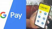 Google Pay: రూ.3 వేలు పంపిస్తే లక్ష రూపాయలు అకౌంట్లో పడ్డాయి, గూగుల్ పే నుంచి లక్ష రూపాయల స్క్రాచ్ కార్డు, ఊహించని నగదు చూసి షాక్ తిన్న అనంతపురం కుర్రాడు