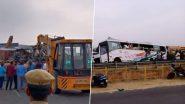 KSRTC Bus Accident: ఆర్టీసీ బస్సును ఢీకొట్టిన కంటైనర్ లారీ, 20 మంది ప్రయాణికుల దుర్మరణం, మరో 22 మందికి గాయాలు, ప్రమాదం పట్ల కేరళ సీఎం పినరయి విజయన్ దిగ్భ్రాంతి