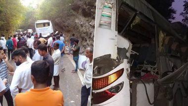 KSRTC Bus Accident: కర్ణాటకలో ఘోర ప్రమాదం, కొండను ఢీకొట్టిన టూరిస్టు బస్, 11 మంది దుర్మరణం, 20 మందికి గాయాలు, విహార యాత్రకు వెళుతుండగా విషాదం