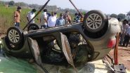 Karimnagar Tragedy: కరీంనగర్లో అక్కడ వరుస ప్రమాదాలు, అదృశ్యమైన ఎమ్మెల్యే బంధువుల కారు 20 రోజుల తర్వాత కాలువలో నుంచి బయటకు, మరో ప్రమాదంలో సాయం చేయడానికి వెళ్లిన డ్యూటీ కానిస్టేబుల్ దుర్మరణం