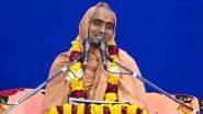 Swami Krushnaswarup Dasji : 'పీరియడ్స్లో ఉన్న మహిళ వంట చేస్తే ఆమె వేశ్యగా మారుతుంది'. స్వామి కృష్ణ స్వరూప్ దాస్జీ చేసిన వ్యాఖలకు భక్తులు షాక్