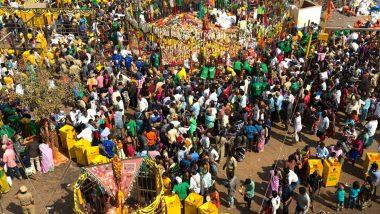 Mini Medaram Jatara 2021: సమ్మక్క-సారలమ్మ మినీ మేడారం జాతర, ఫిబ్రవరి 24 నుంచి 27 వరకు మినీ మేడారం జాతర, ఫిబ్రవరి 22 నుంచి పాతగుట్ట లక్ష్మీనరసింహస్వామి వార్షిక బ్రహ్మోత్సవాలు