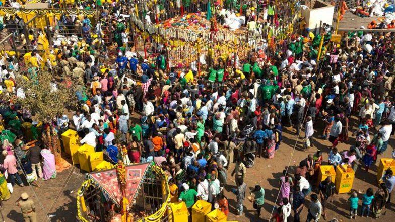 Medaram Jathara 2020: నేడు మేడారం జాతరలో ప్రాధాన్యమైన రోజు, భక్తులకు దర్శనమివ్వనున్న సమ్మక్క-సారలమ్మలు, వనదేవతలను దర్శించుకోనున్న సీఎం, గవర్నర్ మరియు ఇతర వీఐపీలు