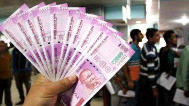 Rs 2,000 Bank Notes: రూ.2 వేల నోటు రద్దుపై స్పష్టత, ఈ నోట్ల ముద్రణ నిలిపివేతపై ఇంకా ఎలాంటి నిర్ణయం తీసుకోలేదు, లోక్సభలో వెల్లడించిన ఆర్థిక శాఖ సహాయ మంత్రి అనురాగ్ సింగ్ ఠాకూర్
