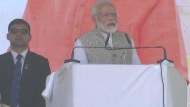 PM Narendra Modi-CAA: సీఏఏ, ఆర్టికల్ 370పై వెనక్కి తగ్గే ప్రసక్తే లేదు, ఎంత వ్యతిరేకత వచ్చినా నిర్ణయాలకు కట్టుబడి ఉంటాం, వారణాసిలో కీలక వ్యాఖ్యలు చేసిన ప్రధాని మోదీ