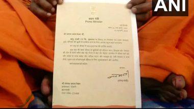 PM Modi's Letter To Rickshaw Puller: రిక్షావాలాను సర్ప్రైజ్ చేసిన పీఎం మోదీ, కుమార్తె పెళ్లికి ప్రధాని నుంచి లేఖ అందుకున్న కేవత్, త్వరలో ప్రధానిని కలుస్తానంటున్న యుపీ రిక్షావాలా