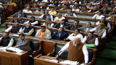 PM Narendra Modi: ఏం చేశారు మీరు ఈ దేశానికి? కాంగ్రెస్ పార్టీ- యూపీఎ పాలనపై నిప్పులు చెరిగిన ప్రధాని నరేంద్ర మోదీ, దశాబ్దాలుగా పెండింగ్లో ఉన్న సమస్యలన్నీ తీర్చేశామని లోకసభలో కుండబద్దలు