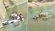 Bundi Bus Accident: రాజస్థాన్లో ఘోర ప్రమాదం, 24 మంది మృతి, బుండి కోట వద్ద నదిలోకి దూసుకెళ్లిన బస్సు