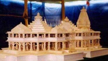 Ayodhya Ram Mandir: రామజన్మభూమిలో ఎలాంటి సమాధులు లేవు, సమాధులపై రామాలయం ఎలా కడతారనే ముస్లీంల లేఖకు వివరణ ఇచ్చిన అయోధ్య డీఎమ్, ఈ నెల19న ట్రస్టు తొలి సమావేశం