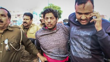 Shaheen Bagh Shooting: ఢిల్లీలో మళ్లీ కాల్పుల కలకలం, జామియా యూనివర్సిటీ ఘటన మరువక ముందే మరో ఘటన, కాల్పుల ఘటన వెనుక కారణాలను అన్వేషిస్తున్న ఢిల్లీ పోలీసులు