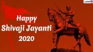Chhatrapati Shivaji Maharaj: ఛత్రపతి శివాజీ గురించి ఎవరికీ తెలియని నిజాలు, భరత జాతి వీరత్వానికి ప్రతీకగా నిలిచిన వీరుడు, మరాఠా యోధుడు శివాజీ మహారాజ్ పుట్టినరోజుపై ప్రత్యేక కథనం