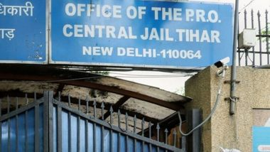 Jio 4G Signals In Tihar Jail: తీహార్ జైల్లో జియో దందా, జైలు లోపల జియో 4జీ సిగ్నల్స్ కంట్రోలింగ్ సాధ్యం కావడం లేదు, ఢిల్లీ హైకోర్టుకు తెలిపిన అధికారులు, కేసు విచారణ 28కి వాయిదా