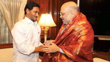 CM YS Jagan Delhi Tour: హోం మంత్రితో ఏపీ సీఎం చర్చించిన విషయాలు ఇవే, అమిత్ షాతో ముగిసిన వైయస్ జగన్ భేటీ, పోలవరంతో పాటు రాష్ట్ర ప్రయోజనాలపై ప్రధానంగా చర్చలు