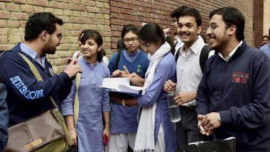 Free Eeducation Learning Apps: మీరు ఇంట్లో బందీ అయిపోయారా, అయితే మీ కోసమే కొన్ని లెర్నింగ్ యాప్స్, ఉచితంగా క్లాసులుఅందిస్తున్న7 యాప్స్ మీద ఓ లుక్కేయండి