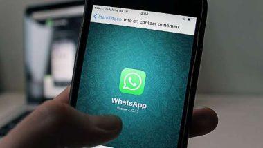 WhatsApp New Features: వాట్సాప్లోకి కొత్త ఫీచర్లు, ఆల్వేస్ మ్యూట్ బటన్, కొత్తగా 138 ఎమోజీలు, న్యూ అటాచ్మెంట్ ఐకాన్స్..ఇతర ఫీచర్లు మీకోసం