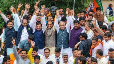 MP Politics: బీజేపీ గూటికి 22 మంది రెబల్ కాంగ్రెస్ ఎమ్మెల్యేలు, జేపీ నడ్డా సమక్షంలో కాషాయం కండువా కప్పుకున్న ఎమ్మెల్యేలు, ప్రభుత్వ ఏర్పాటు దిశగా బీజేపీ అడుగులు