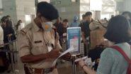 Coronavirus Hits Paramilitary Forces: భారత రక్షణ దళాలను తాకిన కరోనావైరస్, బీఎస్ఎఫ్ అధికారికి కోవిడ్ 19, క్వారంటైన్లో పలువురు బీఎస్ఎఫ్ అధికారులు,వారి కుటుంబసభ్యులు