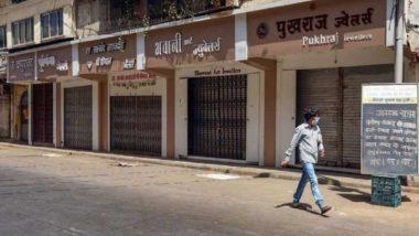 Janata Curfew in Telugu States: తెలుగు రాష్ట్రాల్లో సర్వం బంద్, సరిహద్దులు మూసివేత, నిర్మానుష్యంగా మారిన రోడ్లు, ప్రధాని పిలుపుతో ఇంటికే పరిమితమైన ప్రజలు