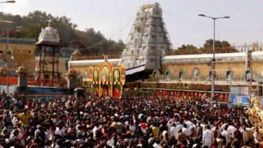 Andhra Pradesh: శ్రీవారి దర్శనం ఇప్పట్లో లేనట్లే, ఏపీలో మే 31 వరకు దేవాలయాల్లోకి భక్తులకు నో ఎంట్రీ, ఈ నెల 28న టీటీడీ పాలకమండలి సమావేశం