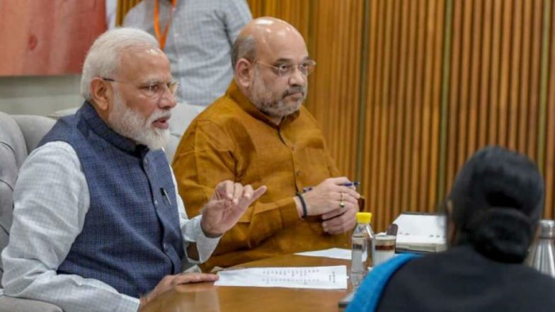 Central Govt Praises RBI: ఆర్బీఐ చర్యలను ప్రశంసించిన కేంద్రం, రుణాల జారీ మెరుగుపడుతుందన్న ప్రధాని, దేశ ఆర్థిక రంగం కుదుటపడే అవకాశం ఉందన్న హోం మంత్రి