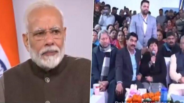 PM Modi Gets Emotional: మోదీనే నాకు దేవుడు, భావోద్వేగానికి గురయిన డెహ్రడూన్ మహిళ, కన్నీటి పర్యంతం అయిన ప్రధాని, పీఎంబీజేపీ కార్యక్రమంలో కరోనాపై పలు సూచనలు