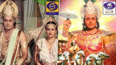 Mahabharat and Ramayan: ఇంట్లో బోర్ కొడుతోందా, అయితే మీకోసం పాత సీరియల్స్ వచ్చేశాయి, దూరదర్శన్లో రామాయణం, డీడీ భారతిలో మహాభారతం ఎపిసోడ్స్ ప్రసారం