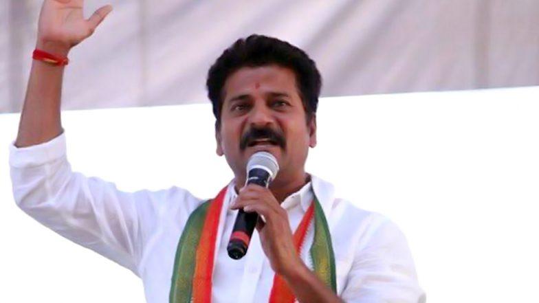 Revanth Reddy: కాంగ్రెస్ ఎంపీ రేవంత్ రెడ్డికి విడుదల, బెయిల్ మంజూరు చేసిన హైకోర్ట్, మరొవైపు నుంచి తముకొస్తున్న 'ఓటుకు నోటు' కేసు
