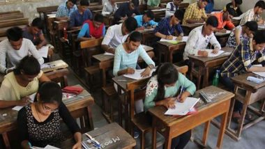 TS 10th Class Exams: తెలంగాణలో జూన్ 8వ తేదీ నుంచి పదవతరగతి పరీక్షలు, ఉదయం 9:30 గంటల నుంచి మధ్యాహ్నం 12:15 గంటల మధ్య నిర్వహణ