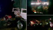 Shamshabad Road Accident: లాక్డౌన్ వేళ..శంషాబాద్ ఔటర్ రింగురోడ్డుపై ఘోర రోడ్డు ప్రమాదం, అయిదు మంది మృతి, ఆరుగురి పరిస్థితి విషమం, అందరూ కర్ణాటక వాసులే