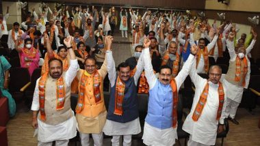 Madhya Pradesh Politics: ఒకవైపు కరోనావైరస్ భయం, మరోవైపు ప్రమాణ స్వీకారం. మధ్యప్రదేశ్ ముఖ్యమంత్రిగా నాలుగోసారి పదవి బాధ్యతలు స్వీకరించిన శివరాజ్ సింగ్ చౌహాన్