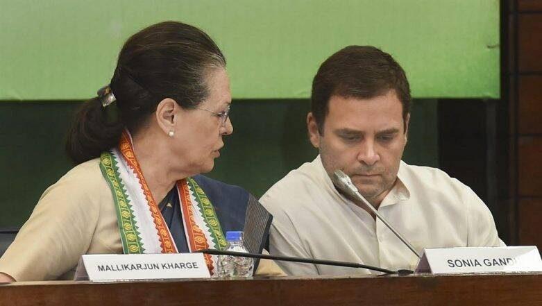 Rahul Gandhi 50th Birthday: 50వ వడిలోకి అడుగు పెట్టిన రాహుల్ గాంధీ, ఈ సారి పుట్టిన వేడుకలకు దూరంగా కాంగ్రెస్ నేత, రాహుల్ గాంధీ గురించి కొన్ని ఆసక్తికర నిజాలు
