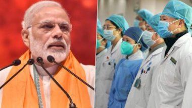 India-EU Summit: కరోనా దెబ్బ, ప్రధాని మోదీ బ్రస్సెల్ పర్యటన రద్దు, సంప్రదింపుల అనంతరం తదుపరి తేదీ వెల్లడిస్తామని తెలిపిన విదేశీ వ్యవహారాల మంత్రిత్వ శాఖ ప్రతినిధి రవీష్ కుమార్