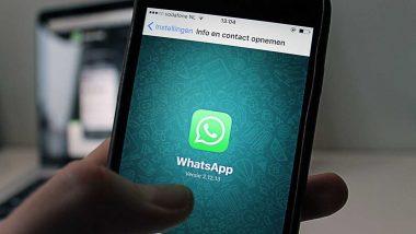 WhatsApp Update: వాట్సాప్ స్టేటస్లో కీలక మార్పు, ఇకపై వీడియోల నిడివి 15 సెకన్లకే పరిమితం, ఇకపై స్టేటస్ ద్వారా 16 సెకన్ల కన్నా ఎక్కువ ఉంటే షేర్ చేయలేరు