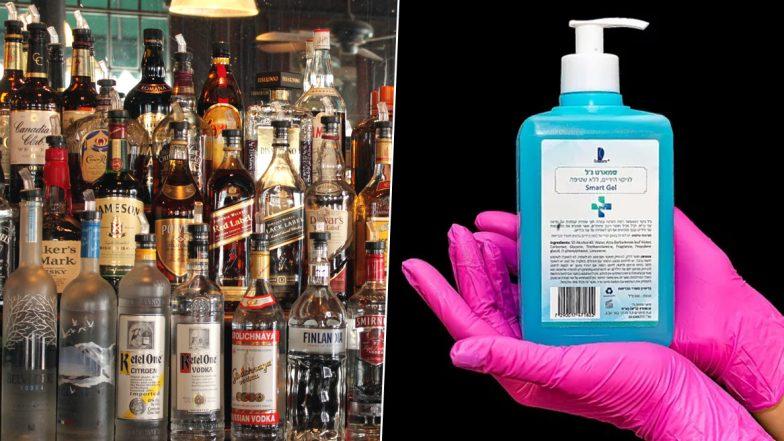 Liquors to Sanitisers: అపాయంలో కూడా ఉపాయం, లాక్డౌన్తో లిక్కర్ సేల్స్ లేకపోవడంతో శానిటైజర్లను ఉత్పత్తి చేస్తున్న తెలంగాణ డిస్టల్లరీస్