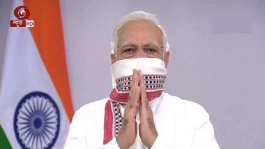 PM Modi 5th VC with CMs: ఆర్థిక పరిస్థితి సంగతేంటి, రాష్ట్రాల సీఎంలతో 3 గంటలకు ప్రధాని వీడియో కాన్ఫరెన్స్, లాక్డౌన్ ఎత్తివేత, ఆర్థిక కార్యకలాపాల పునఃప్రారంభం వంటి అంశాలే ప్రధాన ఎజెండా