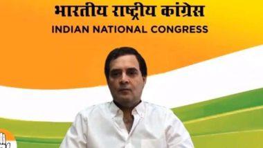 Rahul Gandhi Video Conference: కరోనా నియంత్రణకు లాక్డౌన్ ఒక్కటే పరిష్కారం కాదు, అన్నీ పార్టీలతో కలిసి పనిచేయాలి, మీడియాతో కాంగ్రెస్ పార్టీ ఎంపీ రాహుల్ గాంధీ