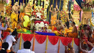 Sri Sita Ramula Kalyanam: భద్రాద్రిలో రాములోరి కళ్యాణోత్సవం. నిరాడంబరంలోనే రమణీయంగా, కమనీయంగా సాగిన వేడుక, తొలిసారిగా భక్తులు లేకుండానే జరిగిన బ్రహ్మోత్సవం