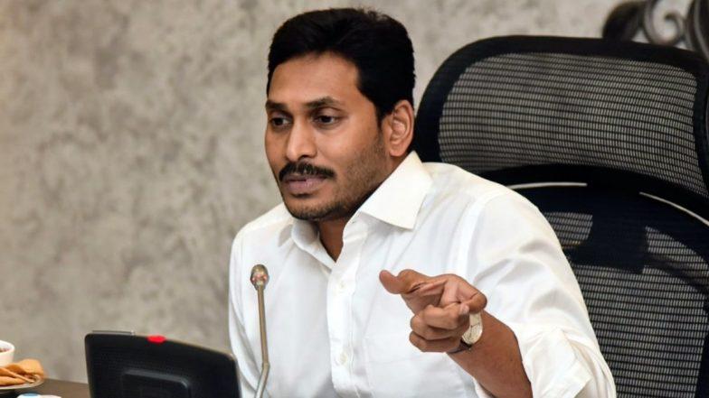 CM YS Jagan on COVID-19: ఎవరూ ఆందోళన చెందవద్దు, వైరస్ వచ్చిన వ్యక్తుల పట్ల వివక్ష చూపకండి, కరోనావైరస్ కట్టడిపై రాష్ట్ర ప్రజలను ఉద్దేశించి మాట్లాడిన ఏపీ సీఎం వైయస్ జగన్