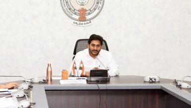 రైతు భరోసా పథకం నిధులను విడుదల చేసిన జగన్ సర్కార్