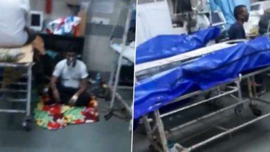 Mumbai Coronavirus: బెడ్ మీద కరోనా శవాలు, పక్కన నేల మీద రోగులు, ముంబై కెమ్ ఆస్పత్రి వీడియోని ట్విట్టర్లో షేర్ చేసిన నితేష్ రాణే, అలాంటిదేమి లేదన్న శివసేన