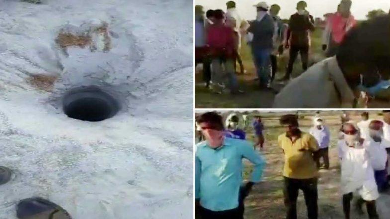 Boy Falls Into Borewell: బోరు బావిలో పడిన మూడేళ్ల బాలుడు, 25 ఫీట్ల లోతులో ఉన్నాడని అంచనా, సహాయక చర్యలను ముమ్మరం చేసిన అధికారులు