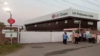 Vizag Gas Leak: విశాఖ సెంట్రల్ జైలుకు ఎల్జీ పాలిమర్స్ నిందితులు, 14 రోజుల రిమాండ్ విధించిన సెకండ్ అడిషనల్ ఛీఫ్ మెట్రోపాలిటన్ కోర్టు