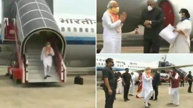 PM Modi's Tour: అంఫాన్ సైక్లోన్ కల్లోలం, 83 రోజుల తర్వాత మమతా ఇలాకాలో అడుగుపెట్టిన ప్రధాని మోదీ, స్వాగతం పలికిన వెస్ట్ బెంగాల్ సీఎం, అంఫాన్ ప్రభావంపై ఒడిషా, పశ్చిమ బెంగాల్ సీఎంలతో సమీక్ష సమావేశాలు