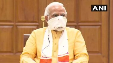 PM Modi to Address Nation: రాత్రి 8 గంటలకు మరోసారి జాతినుద్దేశించి ప్రసంగించనున్న ప్రధాని మోదీ, ఈ నెల 17తో ముగియనున్న మూడోదశ లాక్డౌన్
