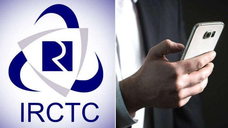 IRCTC website Down: ఐఆర్సీటీసీ సర్వర్ డౌన్, ఒక్కసారిగి పెరిగిన ట్రాఫిక్తో క్రాష్ అయిన ఇండియన్ రైల్వే వెబ్సైట్, అసౌకర్యానికి చింతిస్తున్నామని తెలిపిన రైల్వే మంత్రిత్వ శాఖ