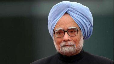 Manmohan Singh Health Update: డెంగ్యూ బారీన పడిన మాజీ ప్రధాని మన్మోహన్ సింగ్, ఎయిమ్స్లో చికిత్స తీసుంటున్న ప్రముఖ ఆర్థికవేత్త, నిలకడగా ఆరోగ్యం