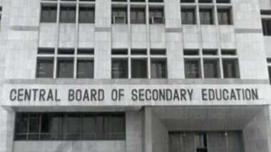 CBSE Board Exam 2020 Cancelled: పెండింగ్ పరీక్షలన్నీ రద్దు చేస్తున్నాం, అత్యున్నత న్యాయస్థానానికి తెలిపిన సీబీఎస్ఈ బోర్డు, ప్రాక్టికల్ పరీక్షలు ఆధారంగా మార్క్లు