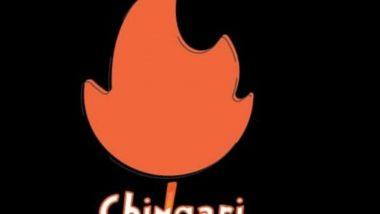 Chingari App: టిక్టాక్కు ధీటుగా చింగారి యాప్, 10 లక్షల మంది డౌన్లోడ్ చేసుకున్న మేడ్ ఇన్ ఇండియా యాప్ గురించి తెలుసుకోండి
